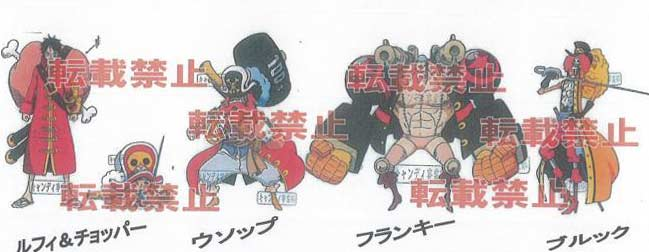 One Piece - Chou Styling Film Z Special 1st Set of 5