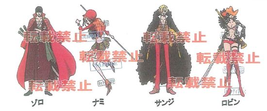 One Piece - Chou Styling Film Z Special 2nd Set of 4