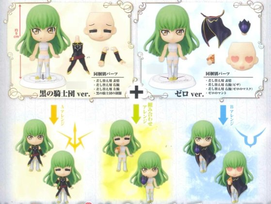 Code Geass - CC Kyun Chara Figure Set of 2