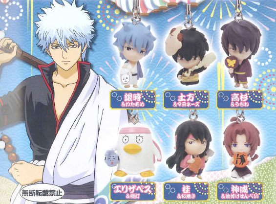 Gintama - Festival Charm Set of 6