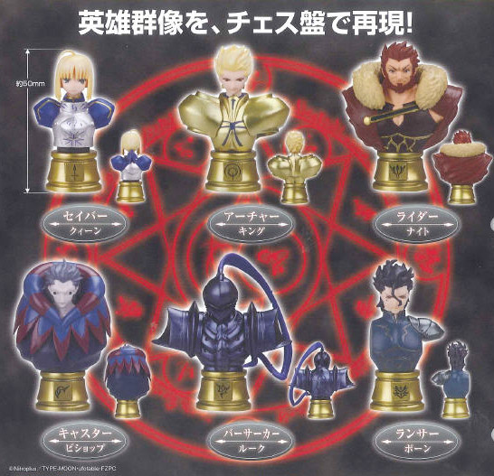 Fate Zero - Chess Piece Collection Set of 6
