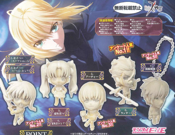 Fate Zero - Swing Set of 5