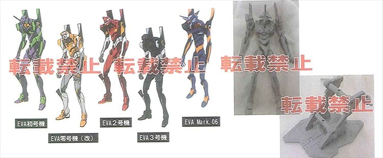 Evangelion The New Movie - Evangelion Assault Action Figure Set of 5