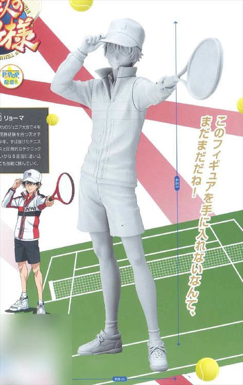 The New Prince of Tennis - Ryoma Echizen PM Figure