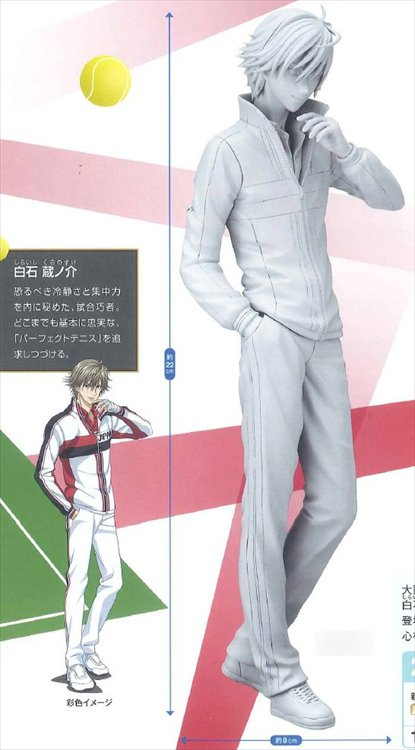 The New Prince of Tennis - Kuranosuke Shiraishi PM Figure