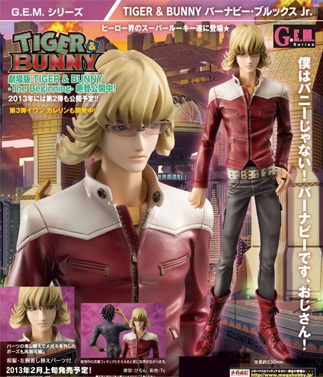 Tiger and Bunny - 1/8 Barnaby Brooks Jr. GEM Series PVC Figure