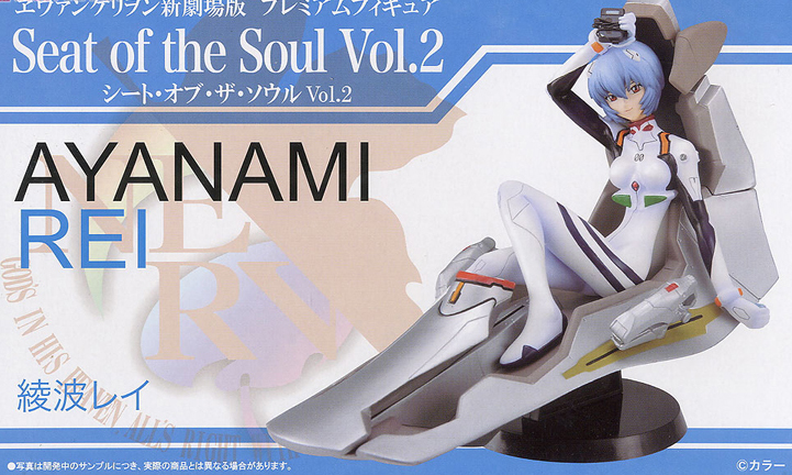 Evangelion - Ayanami Rei Seat of the Soul PVC Prize Figure