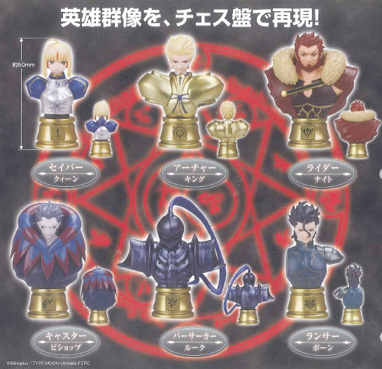 Fate Zero - Chess piece White Color only Set of 6