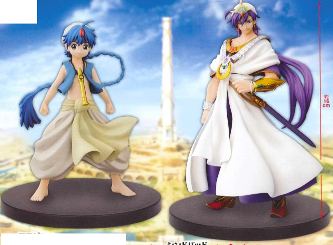 Magi - Aladdin and Sinbad DXF Prize Figure Set of 2