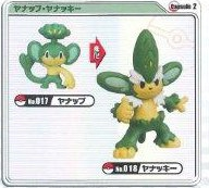Pokemon - Black & White Rittai Solid Bodied Evolution Figure Pansage Simisage