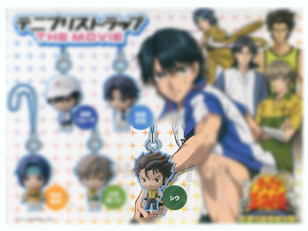 Prince of Tennis - TenuPuri Movie Cell Phone Charm Shiu