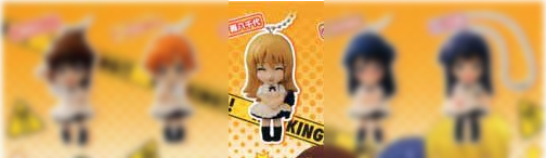 Working - Working Ball and Chain Charm Figure Yachiyo Todoroki