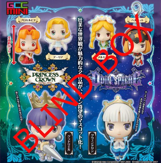 Odin Sphere - Odin Sphere and Princess Crown Game Chara Charms BLINDBOX