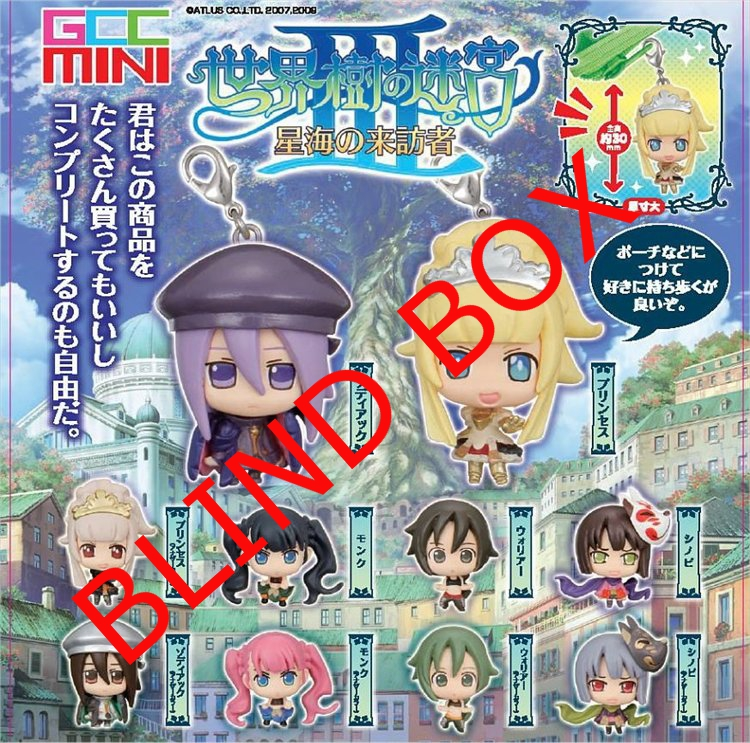 Etrian Odyssey III - Mini Game Character Collection BLIND BOX