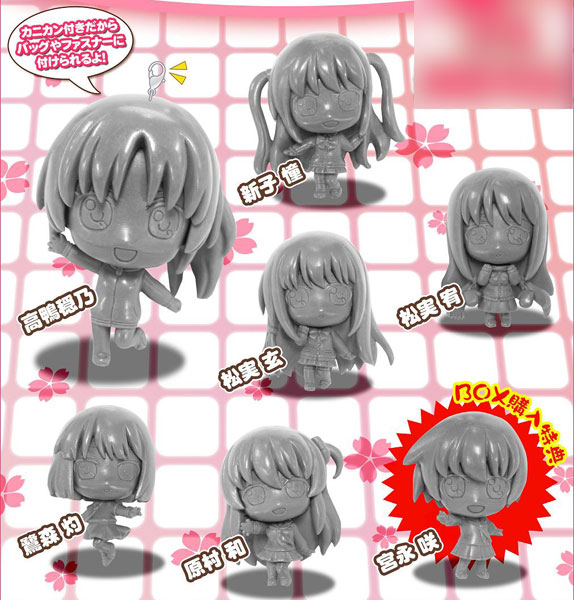 Saki Achiga Hen Episode of Side A - Color Collection Trading Figure One Blind Box
