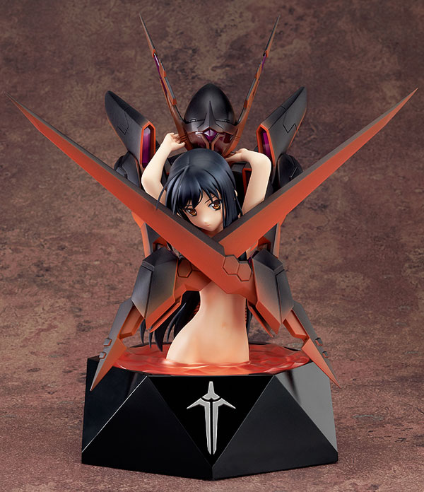 Accel World - 1/7 Kuroyukihime -Death by Embracing- PVC Figure