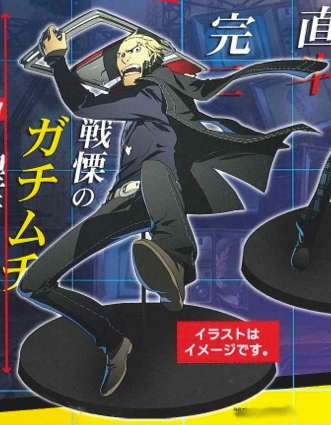Persona 4 The Ultimate in Mayonaka Arena - Kanji Tatsumi Prize Figure