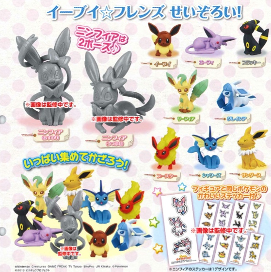 Pokemon - Eevee Ippai Collection Re-Release with Sylveon Set of 10