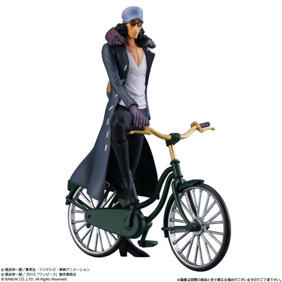 One Piece - Aokiji Kuzan and Bicycle -Film Z Special- Chou Styling Set