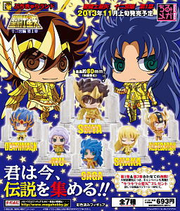 Saint Seiya - Petit Chara Land Twelve Golden Temples Chapter 1 One Blind Box
