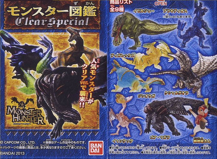 Monster Hunter - Monster Guide Zukan Clear Special Set of 10
