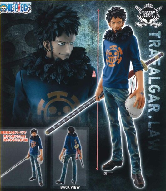 One Piece - Master Stars Piece Trafalgar Law Figure