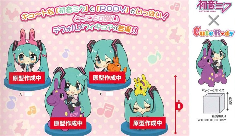 Vocaloid - Hatsune Miku x Cute Rody Trading Figures Set of 4