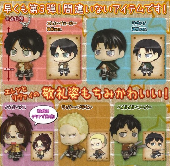 Attack on Titan - Chimi Chara Deformed Mini Mascot Keychains vol 3 Set of 5