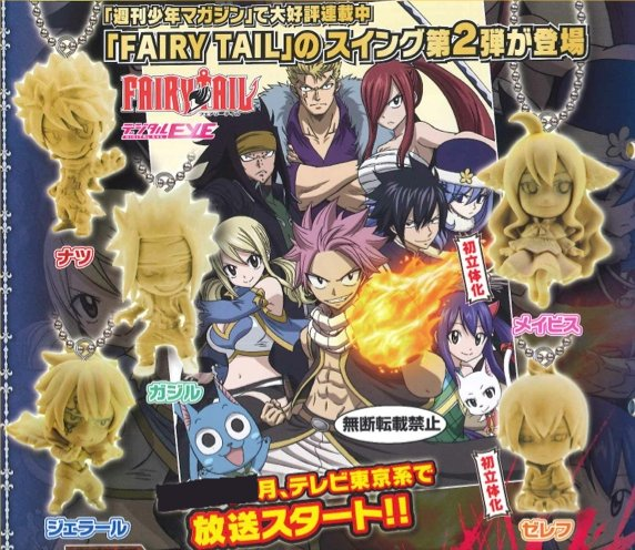 Fairy Tail - Character Swing Charms vol. 2 Set of 5