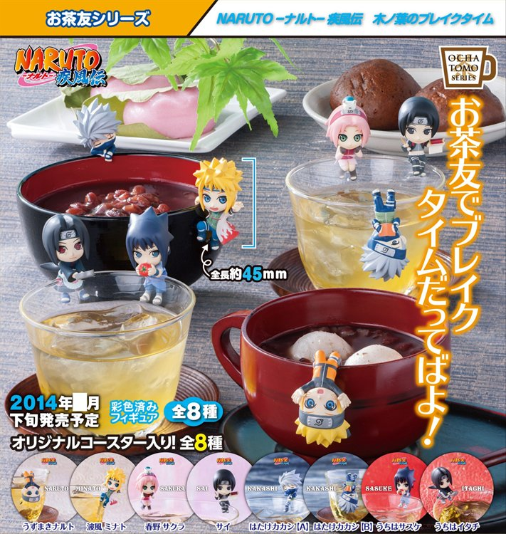 Naruto Shippuden - Konoha Break Time Ochatomo Series Set of 8