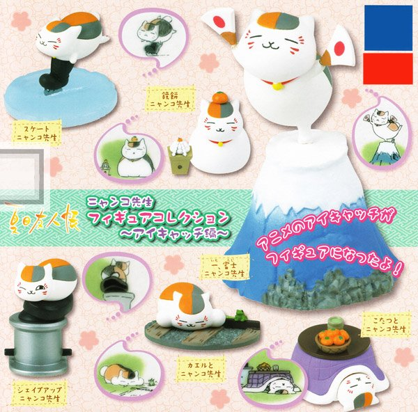 Natsume Yuujinchou - Nyanko sensei Eye Catch Figure Collection Set of 6
