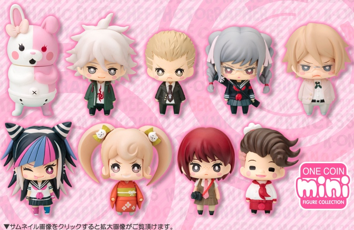 Super dangan Ronpa 2 - One Coin Mini Figure collection Chapter 02 Set of 9