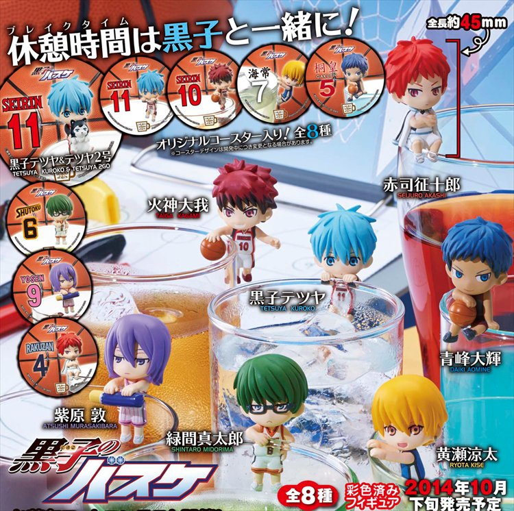 Kuroko no Basketball - Break Time Ochatomo Series Set of 8