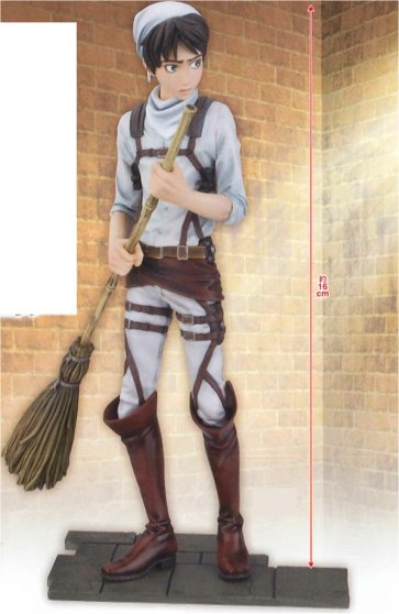 Attack on Titan - Eren Yeager Cleaning DXF Figure