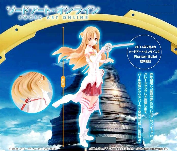 Sword Art Online- Asuna Glow in the Dark PM Prize Figure