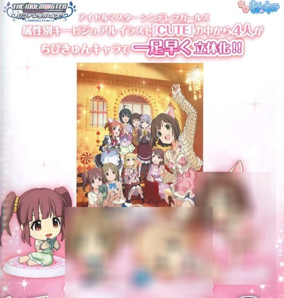 Idol Master- Cute Trading Figure A