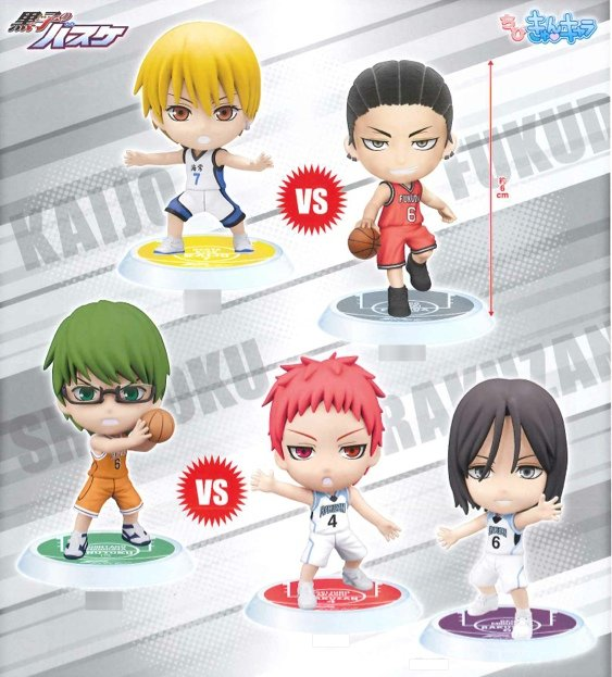Kuroko No Basket- Trading Figures Set of 5