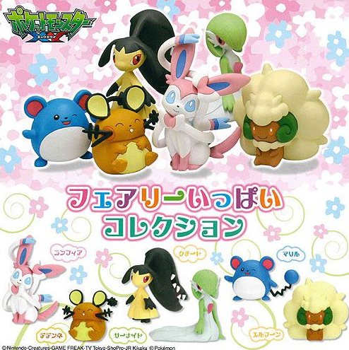 Pokemon - Fairy Collection -Single Phone Charm