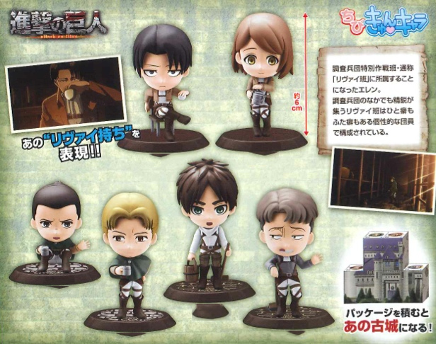 Attack on Titan - Chibi art figure - Single