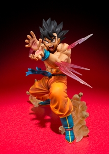 Dragon Ball Z- Goku Kamehameha Version Figuarts Zero
