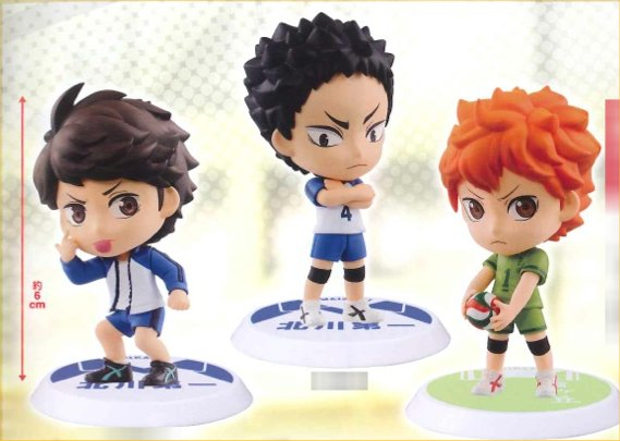 Haikyuu- Banpresto Trading Figures Set of 3