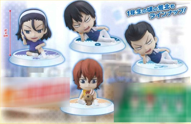 Yowamushi Pedal- Banpresto Trading Figures Set of 4