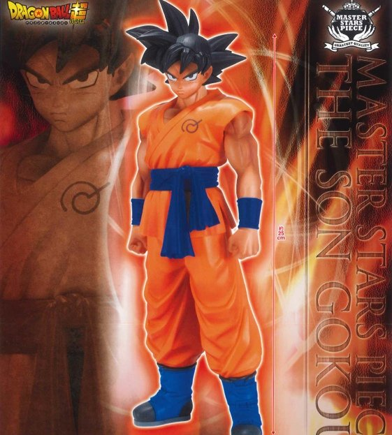 Dragon Ball Super - Goku Whis Training Uniform Master Star Piece Figure