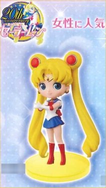 Sailor Moon - 20th Anniversary Sailor Moon Q Posket Trading Figure