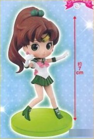 Sailor Moon - 20th Anniversary Sailor Jupiter Q Posket Trading Figure