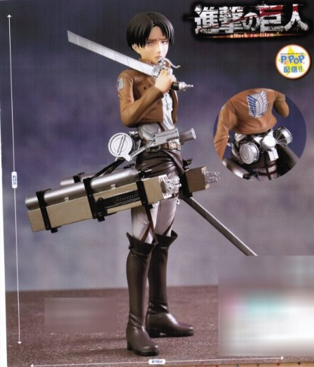 Attack on Titan - Levi Figure