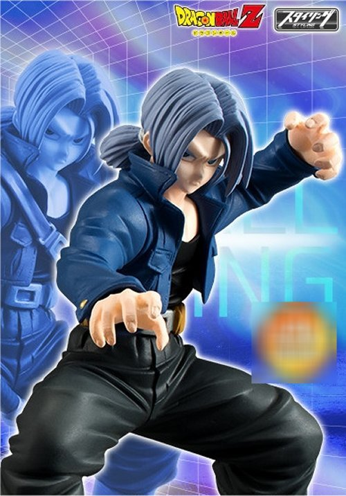 Dragon Ball Z - Trunks Styling Figure