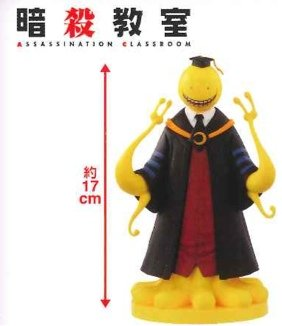Assassination Classroom - Korosensei Normal Version 2 Figure