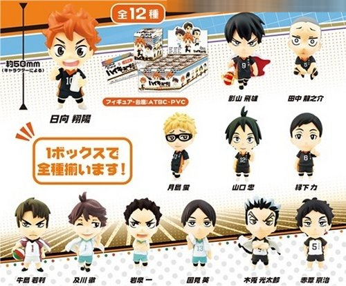 Haikyuu 2 - Second Season Trading Figures Volume 2 - Single BLIND BOX