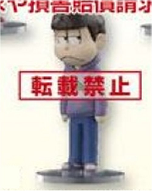 Osomatsu San - Ichimatsu Matsuno World Collectible Series Figure